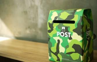 우체통 POST Military
